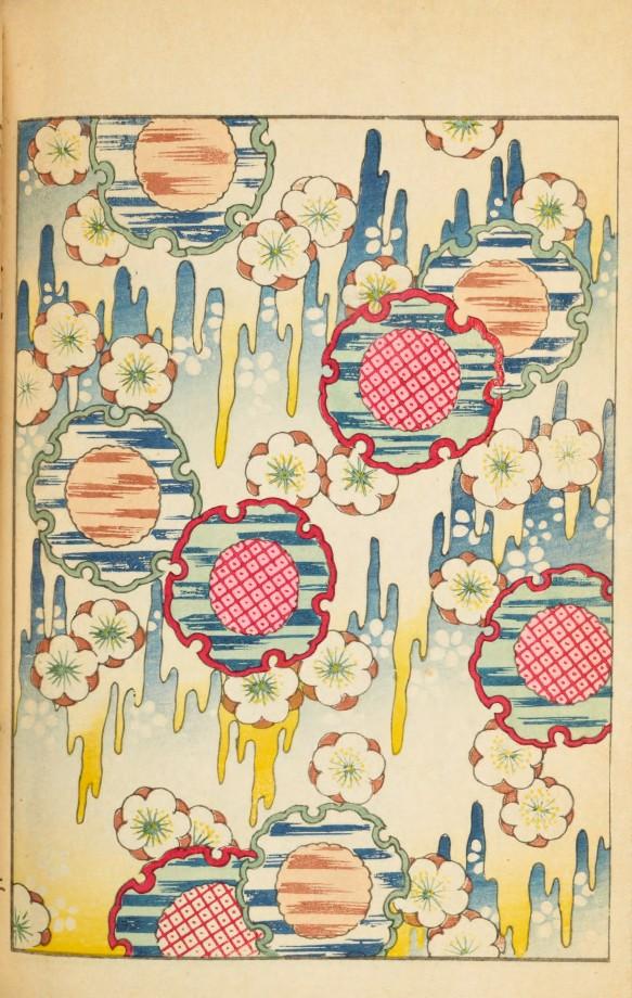 magazine-japon-design-graphisme-17