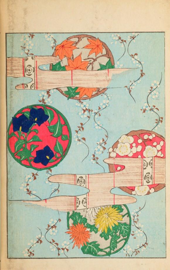 magazine-japon-design-graphisme-18