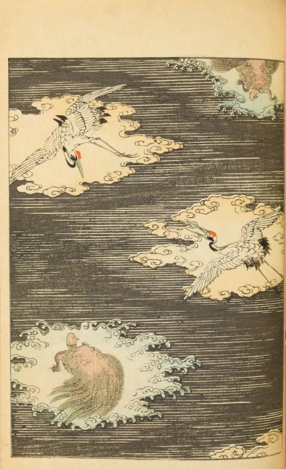 magazine-japon-design-graphisme-19