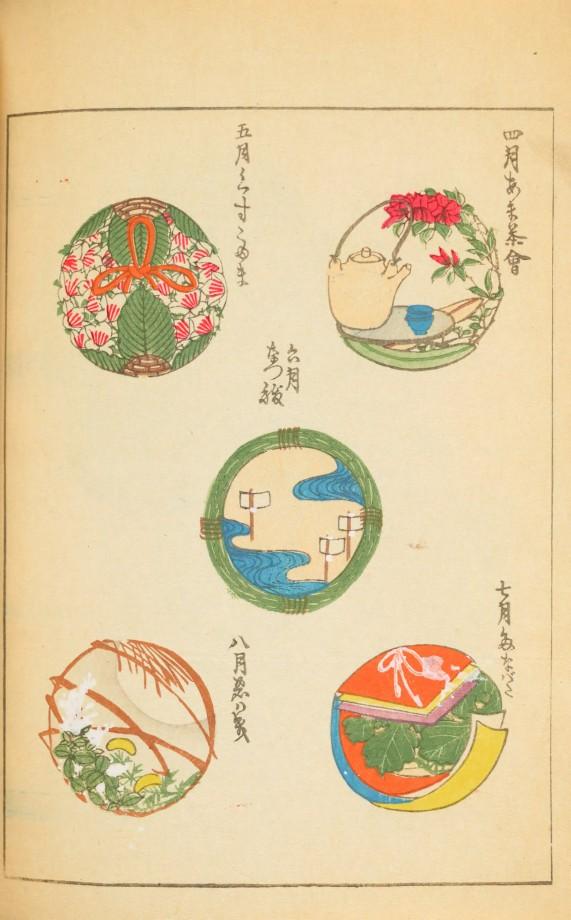 magazine-japon-design-graphisme-20