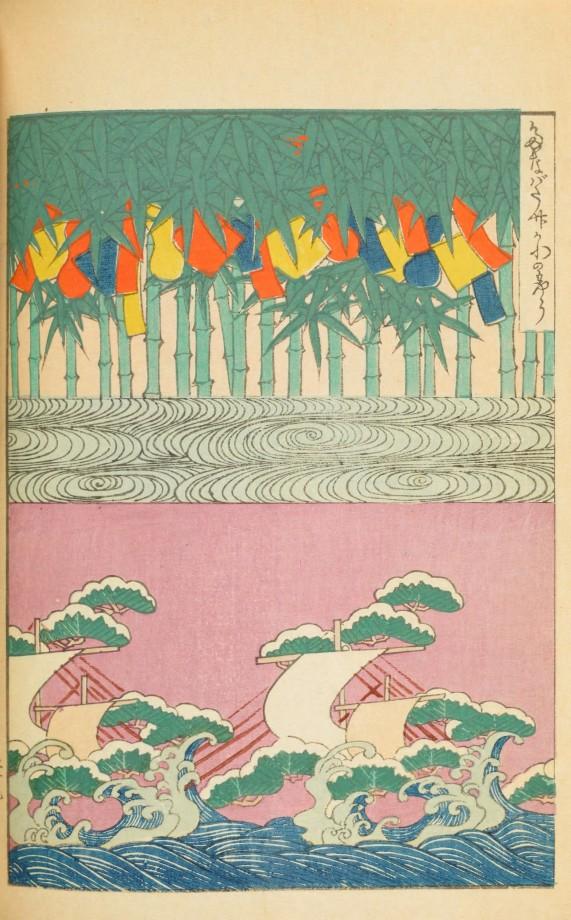 magazine-japon-design-graphisme-21