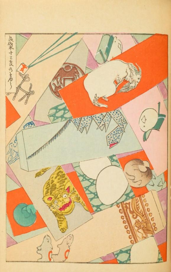 magazine-japon-design-graphisme-22