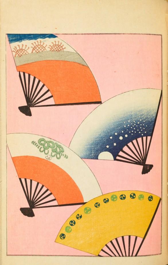 magazine-japon-design-graphisme-24