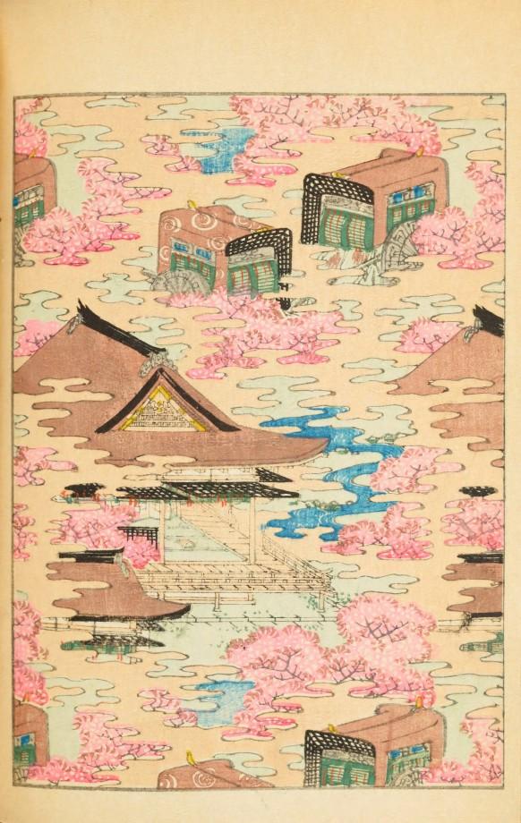 magazine-japon-design-graphisme-25