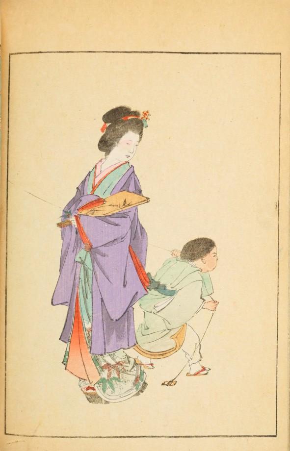 magazine-japon-design-graphisme-26