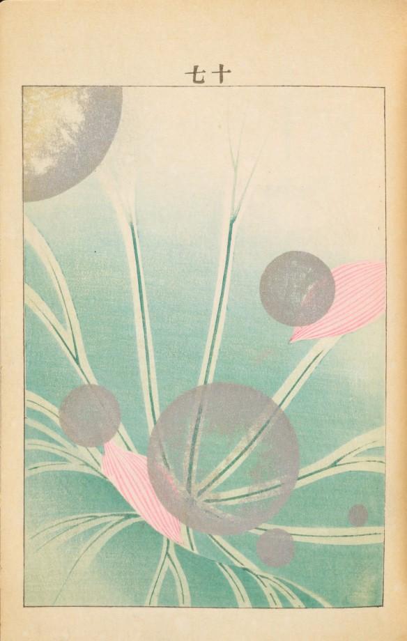 magazine-japon-design-graphisme-29