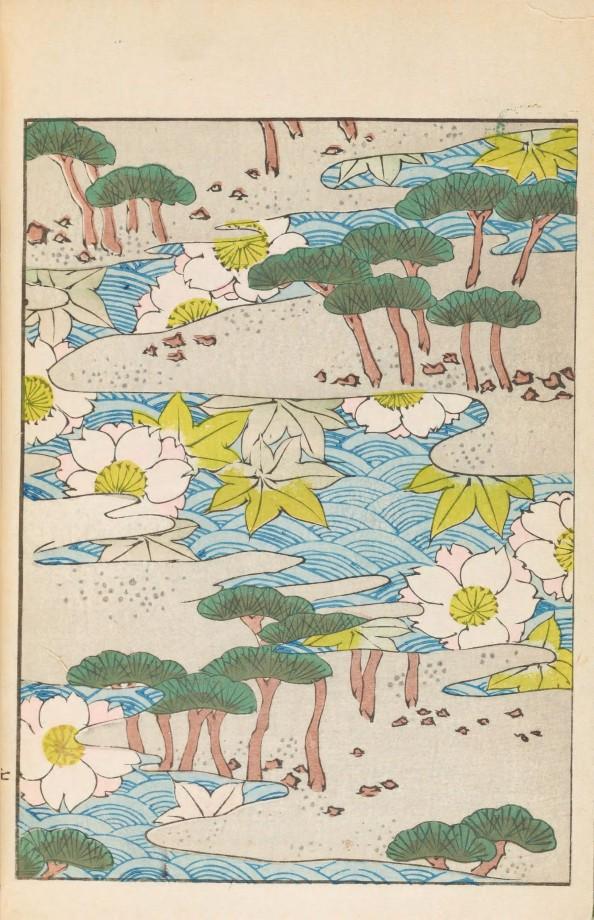 magazine-japon-design-graphisme-31
