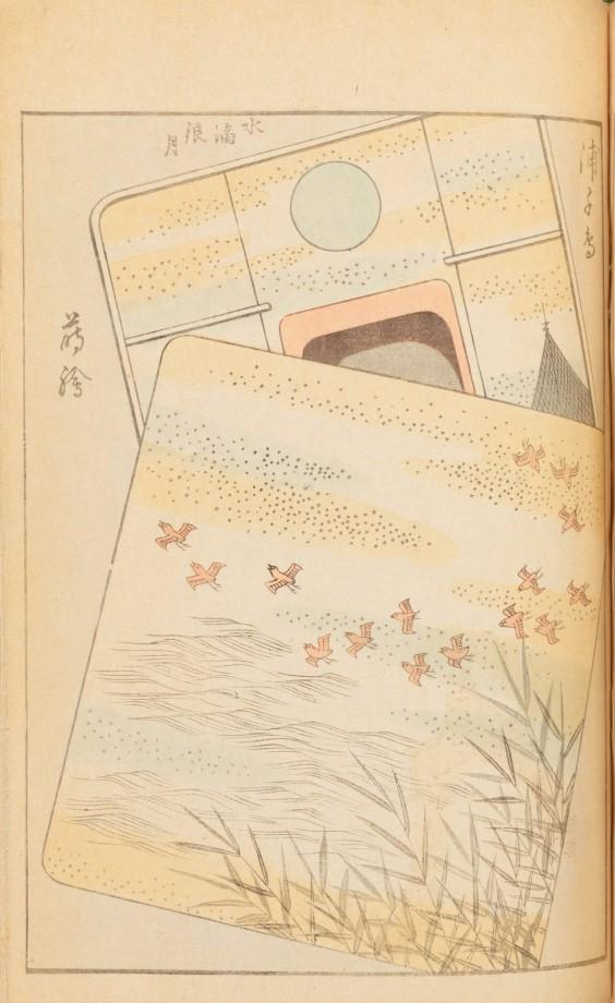 magazine-japon-design-graphisme-34