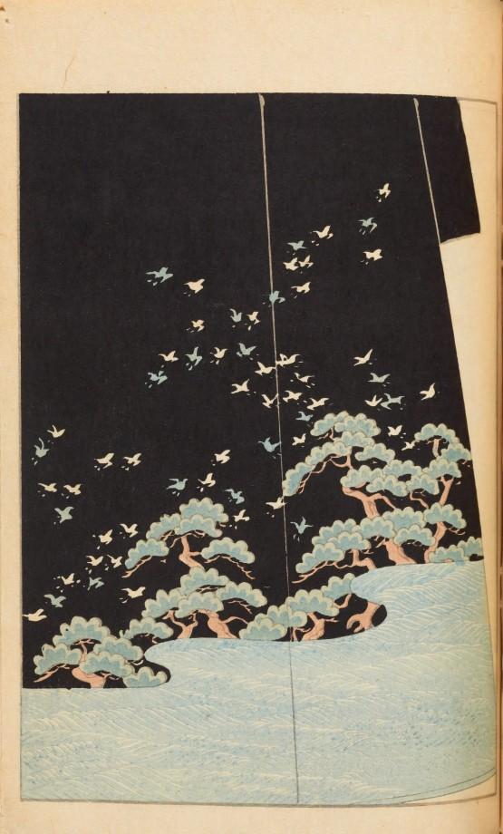 magazine-japon-design-graphisme-37