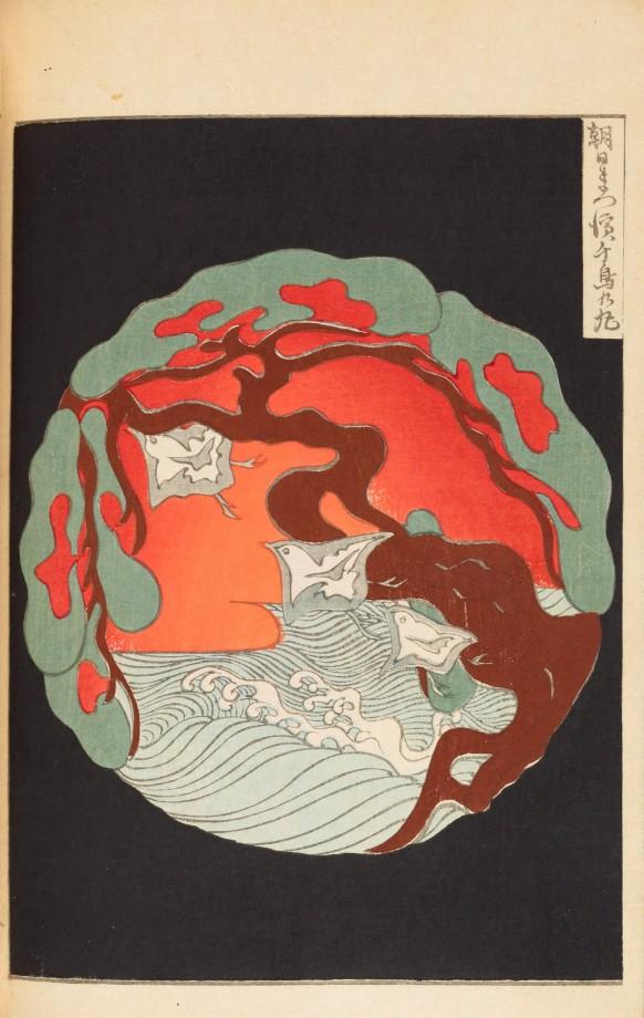 magazine-japon-design-graphisme-39