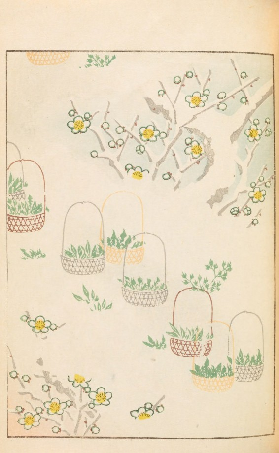 magazine-japon-design-graphisme-40