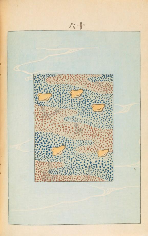 magazine-japon-design-graphisme-45