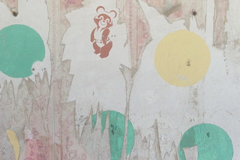 murs-tapisserie-sovietique-01