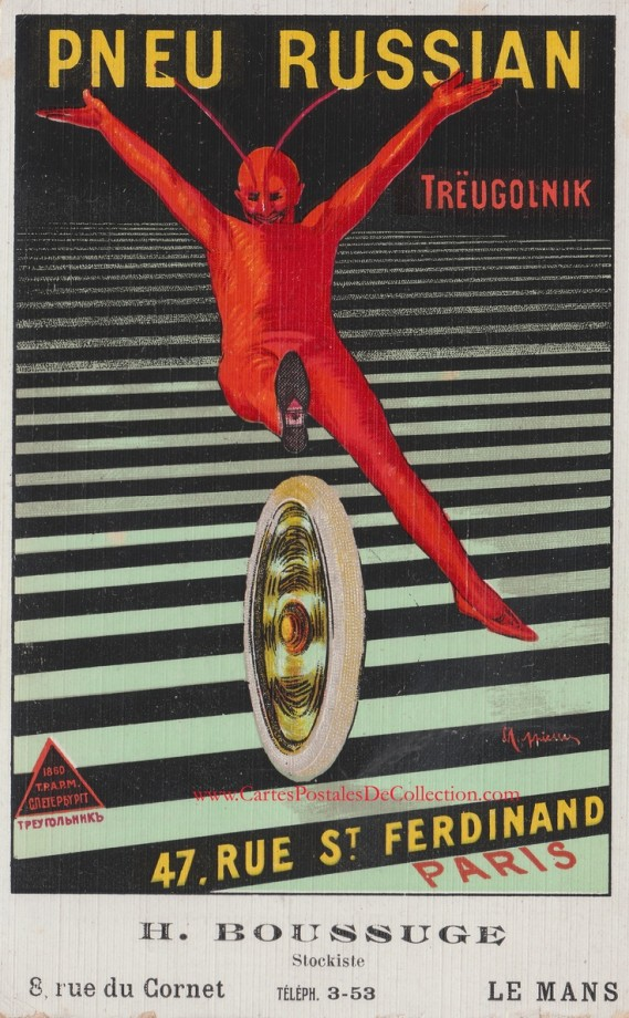 velo-cycle-publicite-affiche-poster-ancien-21