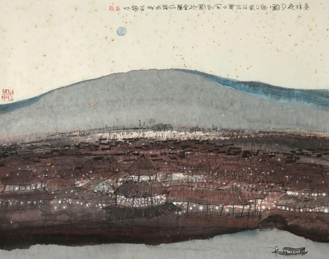 peinture-chine-paysage-Zhu-Daoping-06