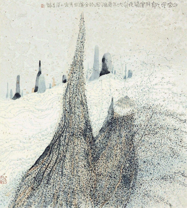 peinture-chine-paysage-Zhu-Daoping-08