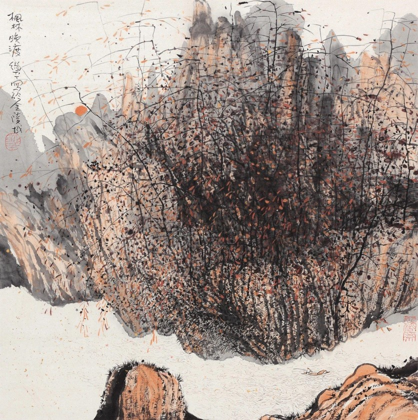 peinture-chine-paysage-Zhu-Daoping-09