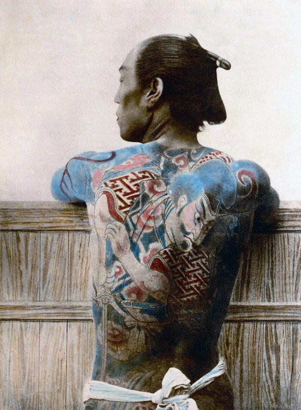portrait-samourai-japon-12