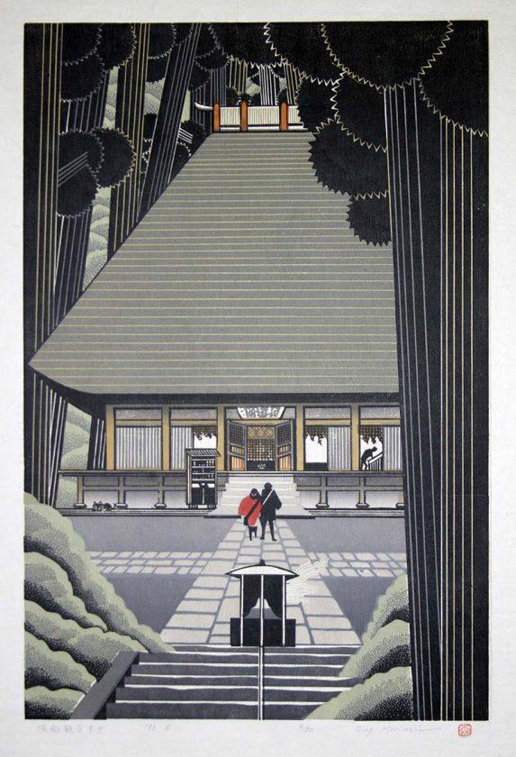 ray-morimura-gravure-bois-japon-05