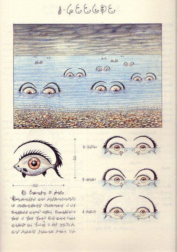 Codex-Seraphinianus-05