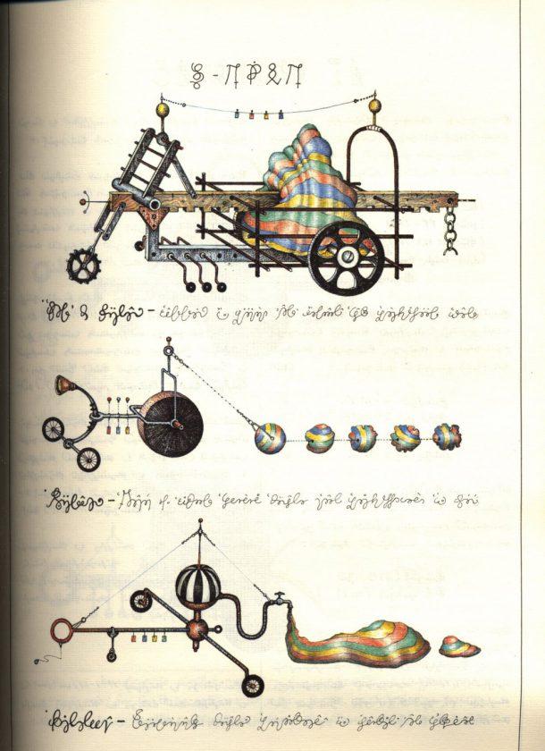 Codex-Seraphinianus-13