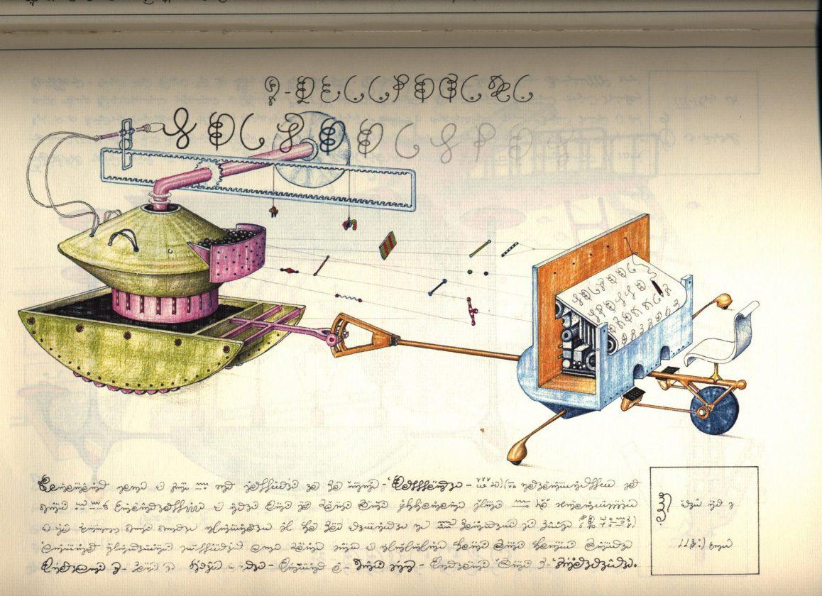 Codex-Seraphinianus-15