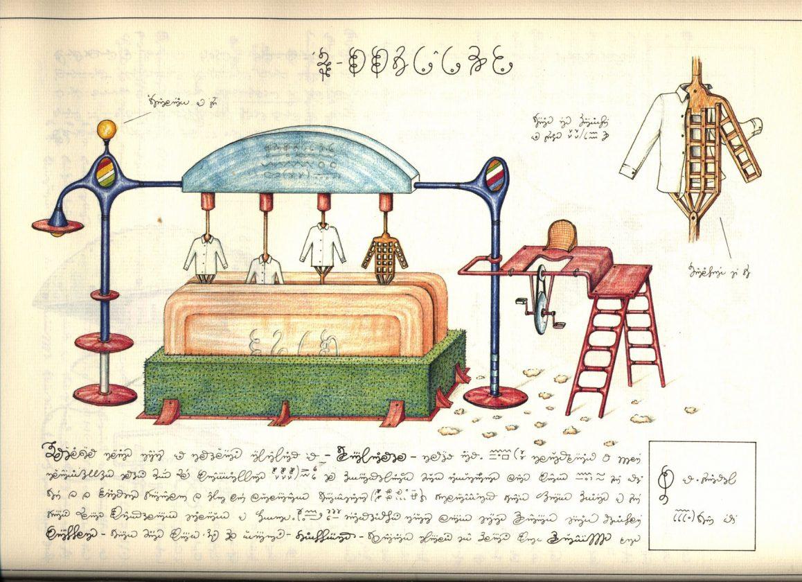 Codex-Seraphinianus-18