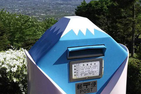 boite-lettre-poste-originale-japon-01
