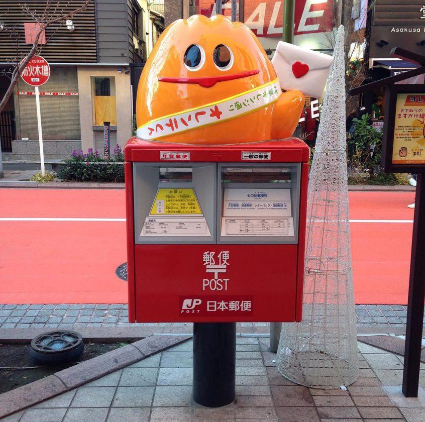 boite-lettre-poste-originale-japon-03