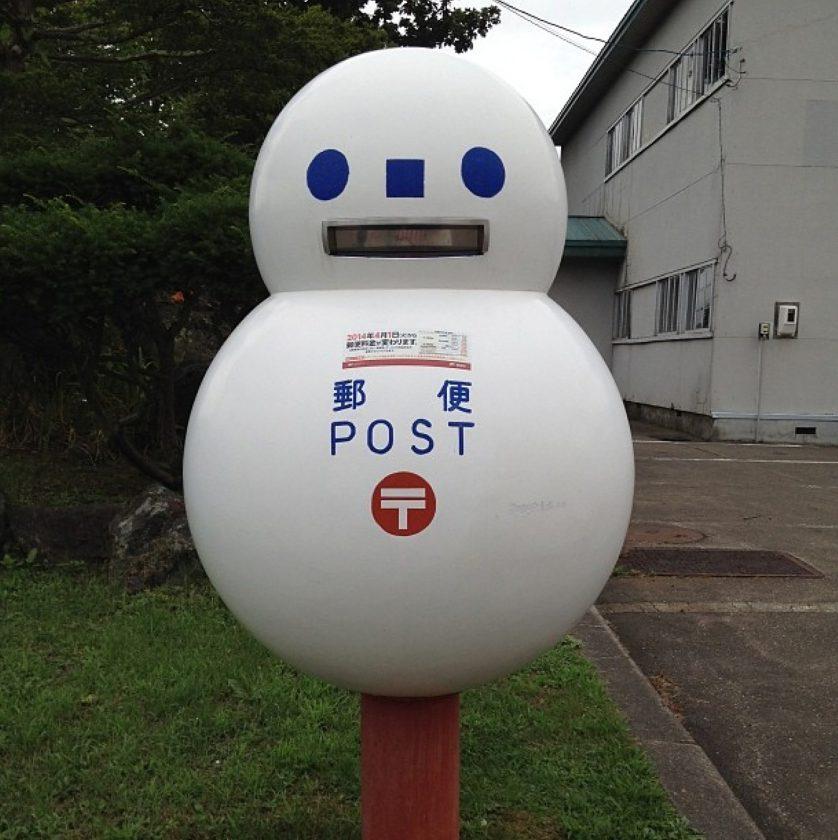 boite-lettre-poste-originale-japon-04