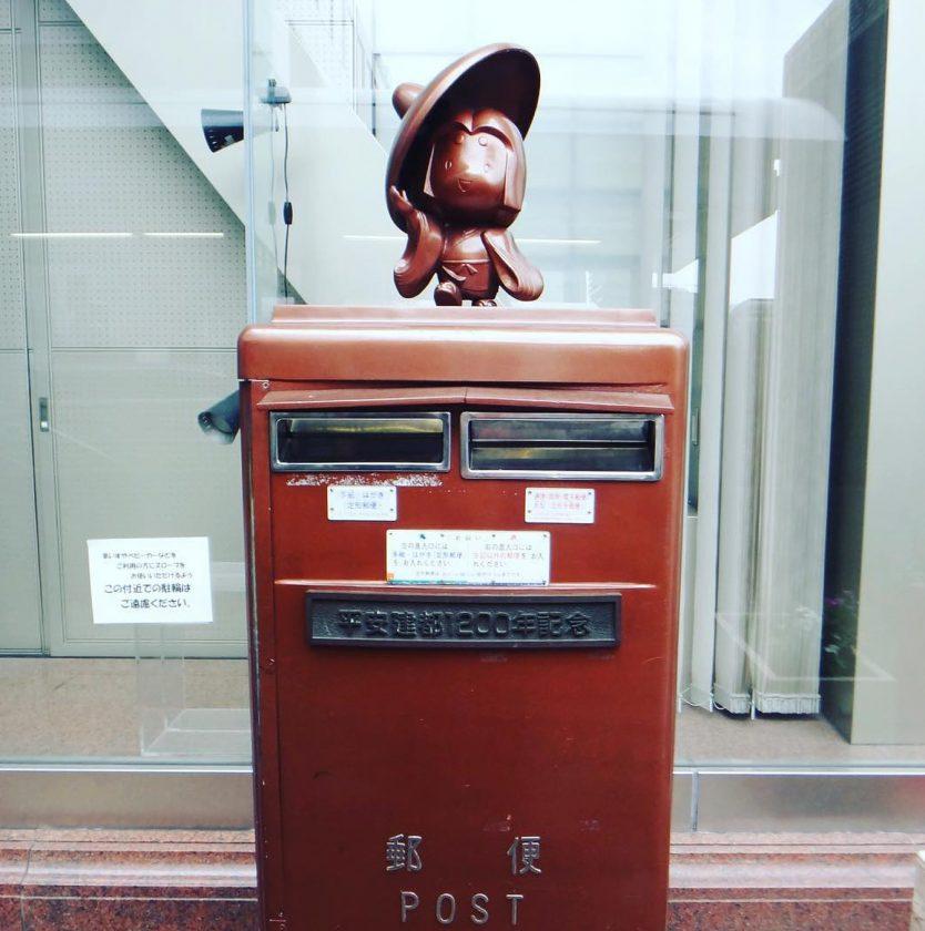 boite-lettre-poste-originale-japon-06