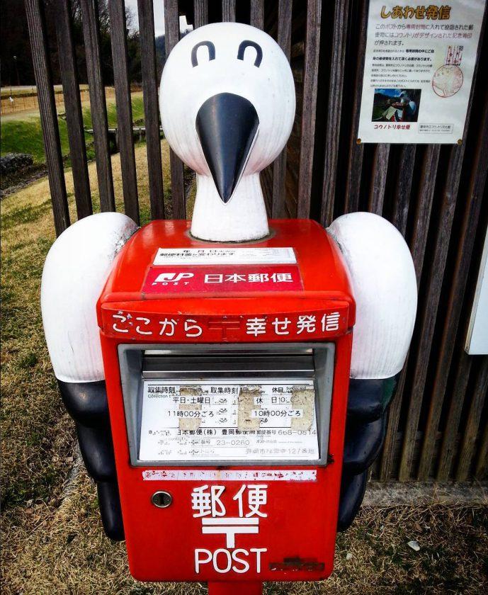 boite-lettre-poste-originale-japon-07