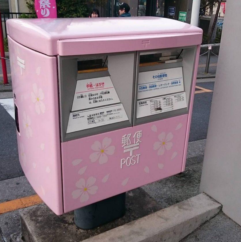 boite-lettre-poste-originale-japon-11