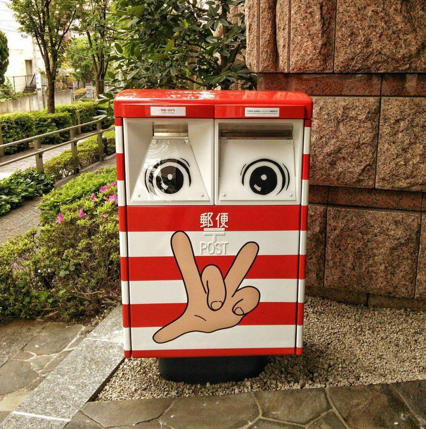 Les boites aux lettres originales du japon - Boite a lettre originale ...