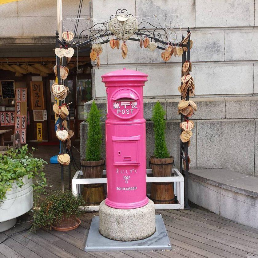 boite-lettre-poste-originale-japon-14