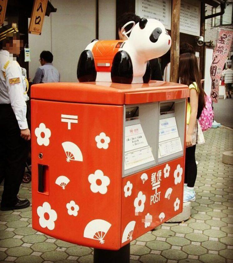 boite-lettre-poste-originale-japon-15