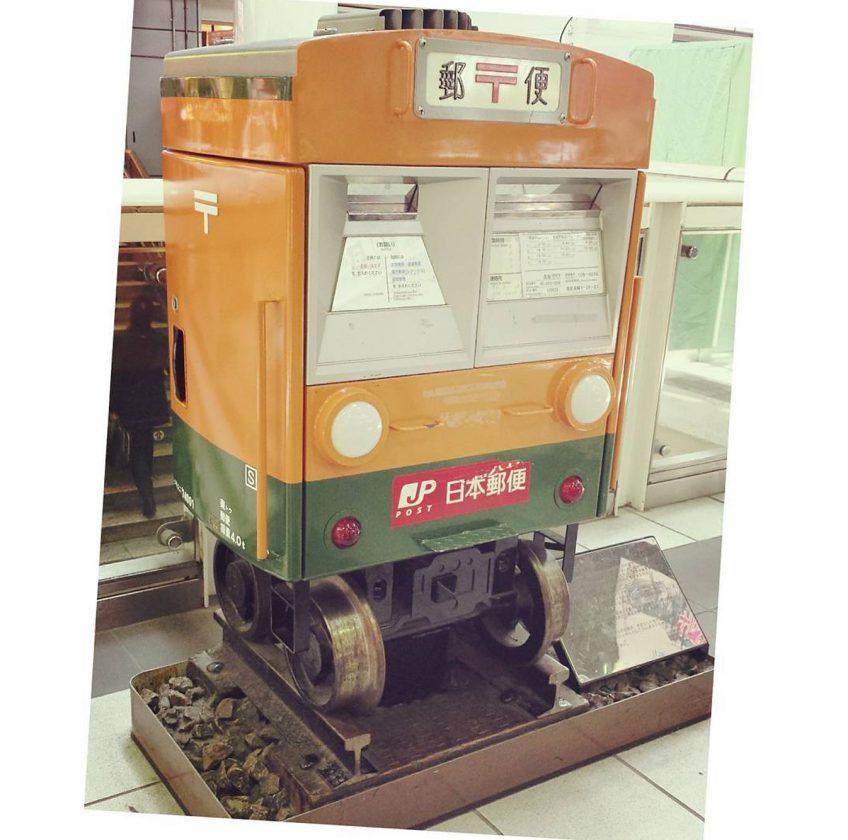 boite-lettre-poste-originale-japon-16