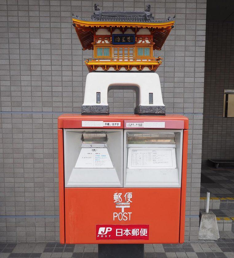 boite-lettre-poste-originale-japon-17