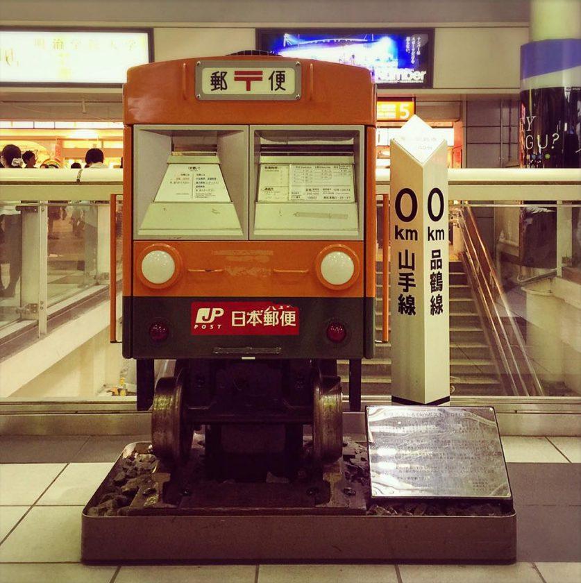 boite-lettre-poste-originale-japon-19