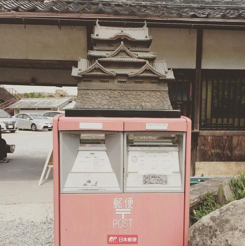 boite-lettre-poste-originale-japon-21