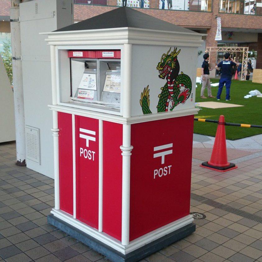 boite-lettre-poste-originale-japon-22