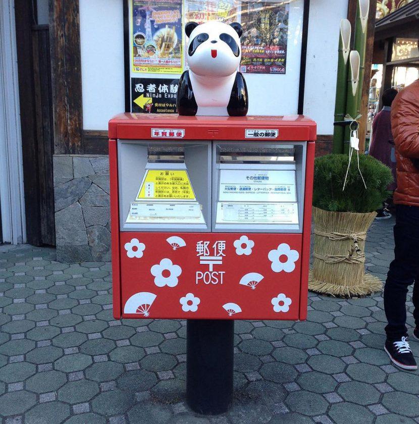 boite-lettre-poste-originale-japon-23