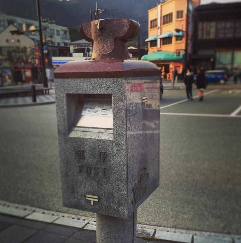 boite-lettre-poste-originale-japon-29