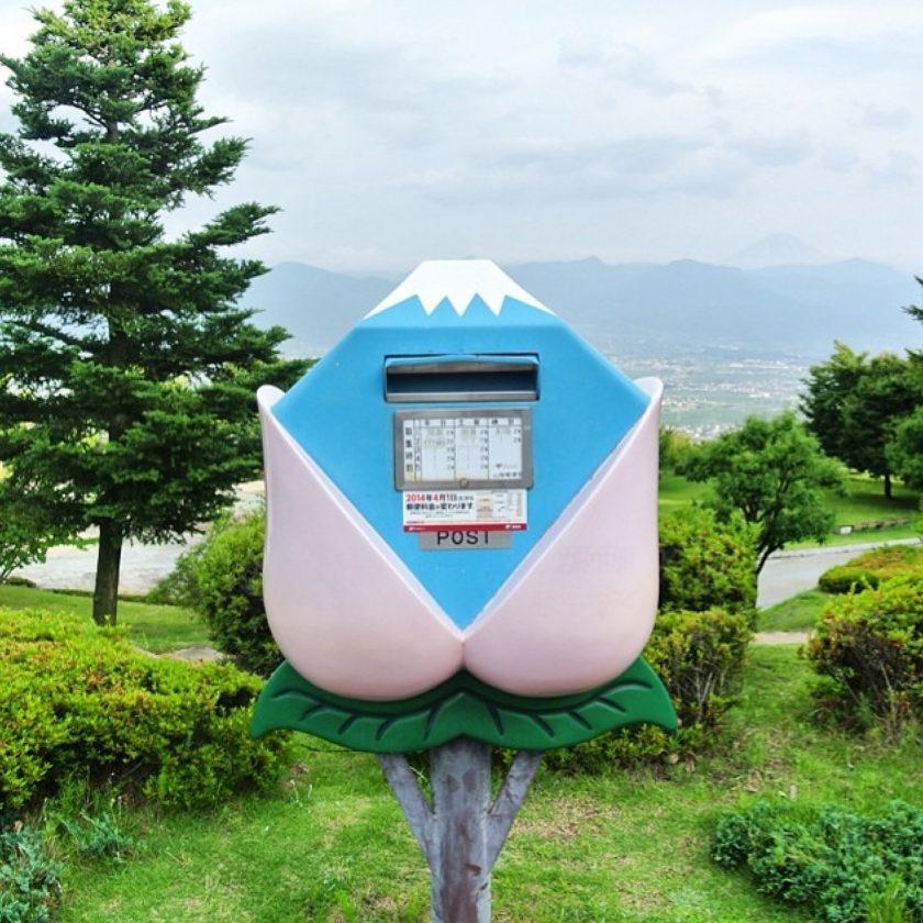 boite-lettre-poste-originale-japon-30