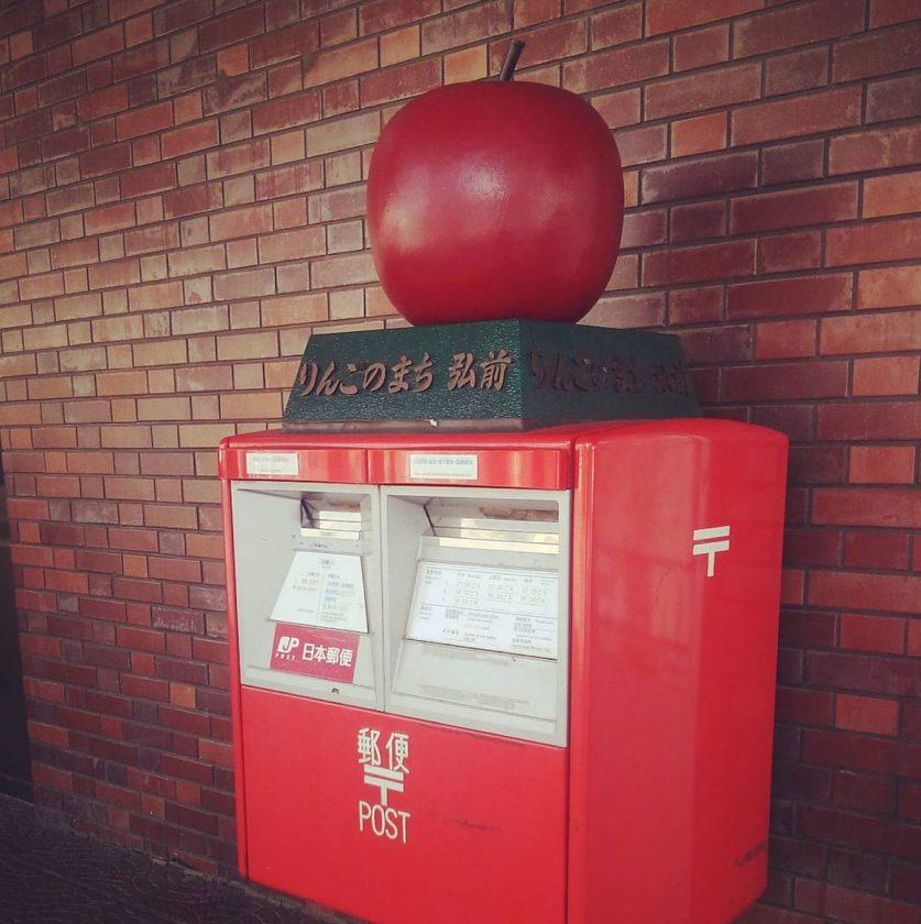 boite-lettre-poste-originale-japon-32