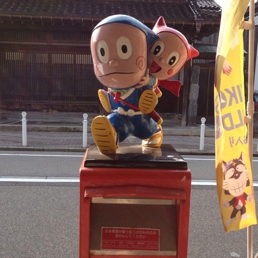 boite-lettre-poste-originale-japon-33