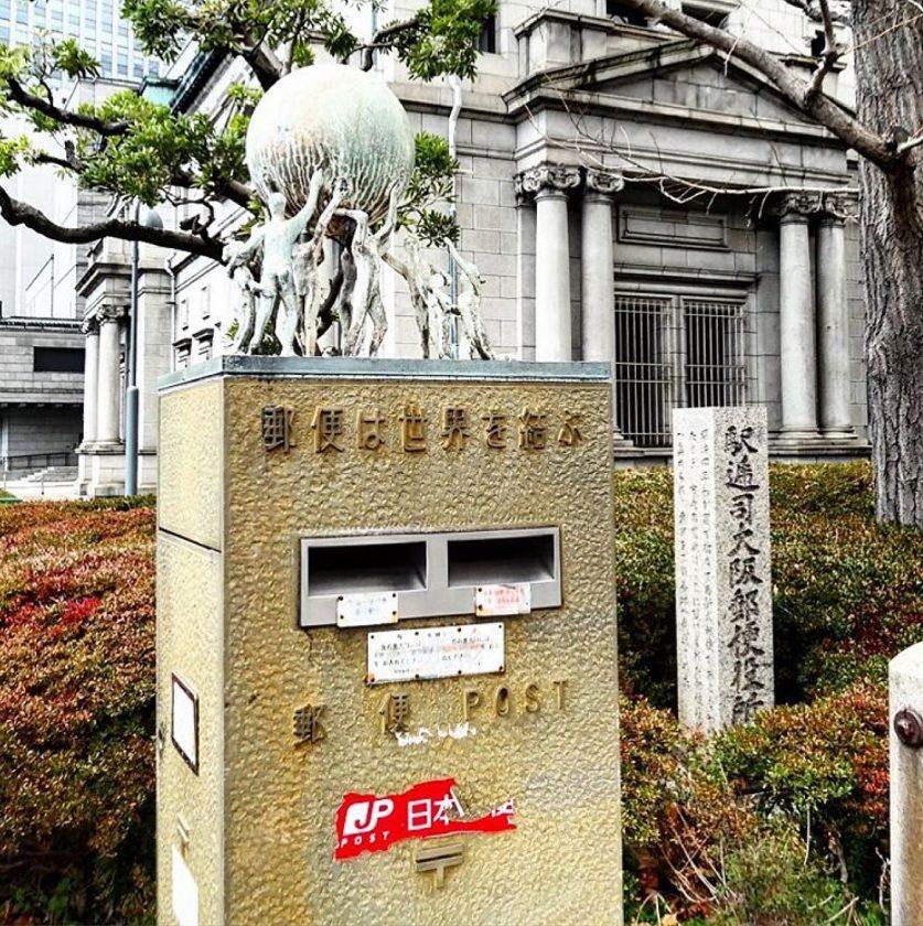 boite-lettre-poste-originale-japon-35