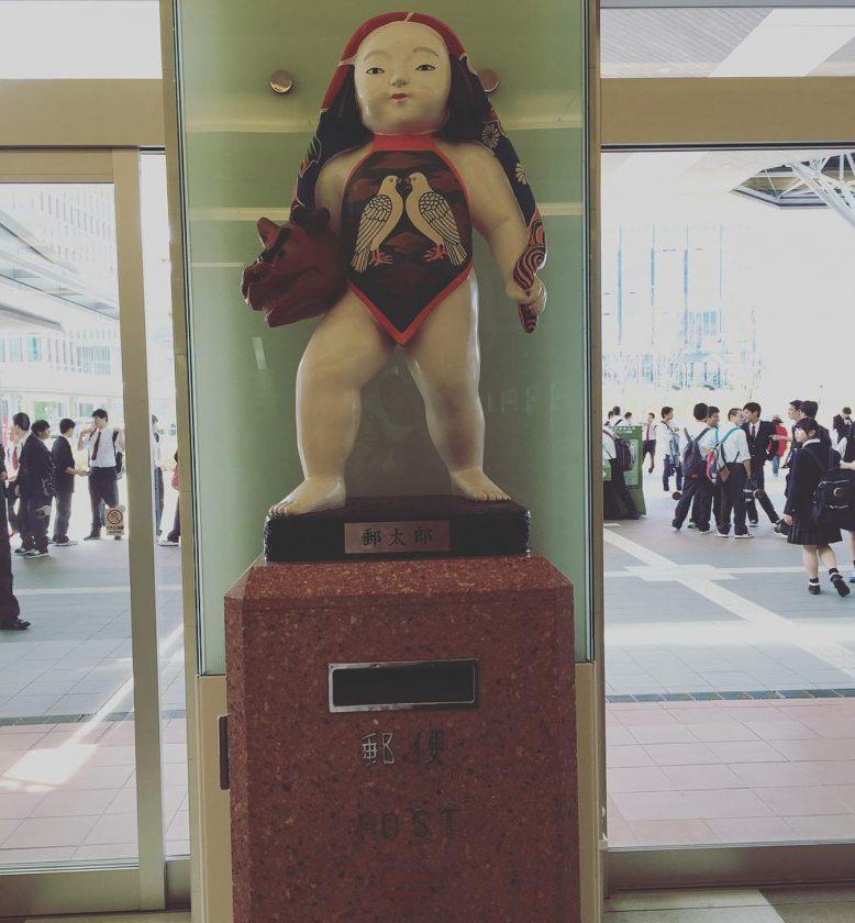 boite-lettre-poste-originale-japon-36