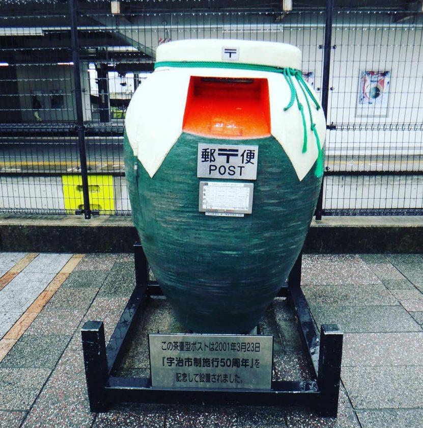 boite-lettre-poste-originale-japon-37