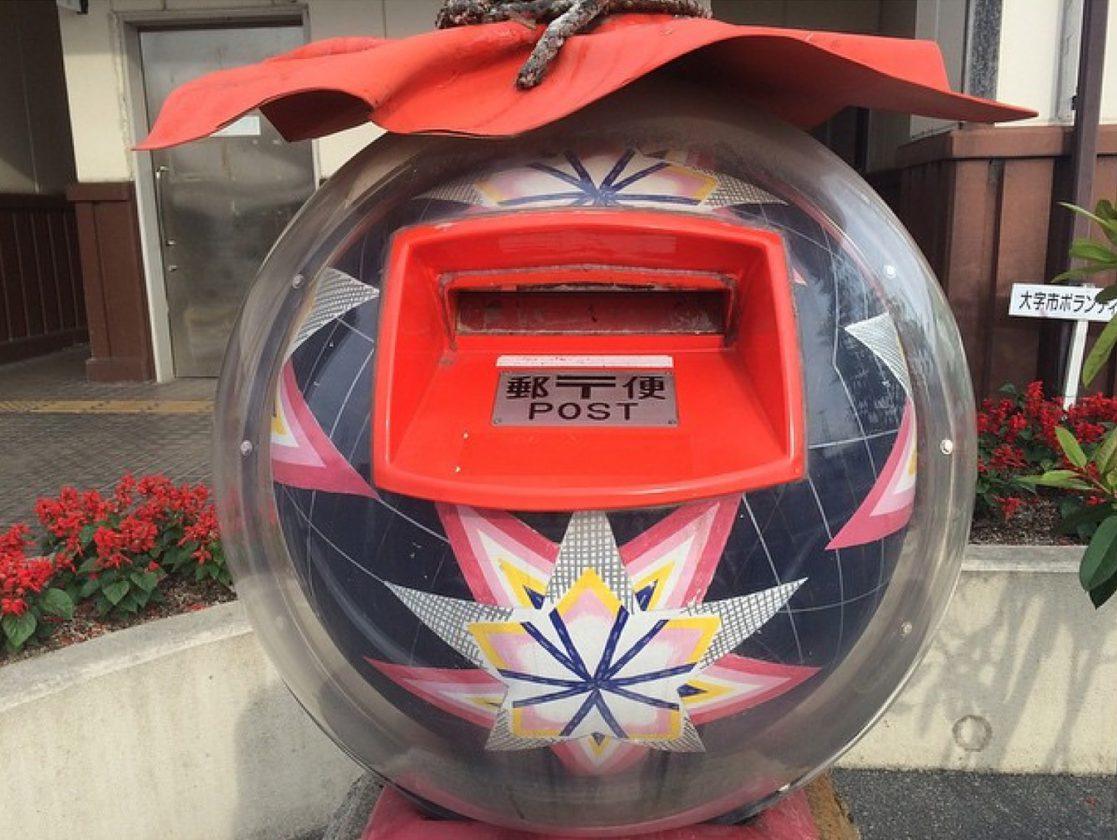 boite-lettre-poste-originale-japon-41